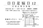B56B2AF9-A0F1-4B86-88E7-72D6FB1657D4.jpg